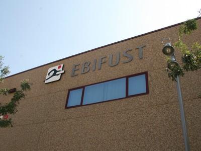 DIGIT-ebifust
